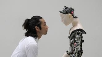 Barbican Centre - AI: More than Human